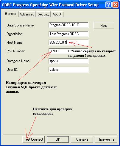 параметры подключения к базе данных