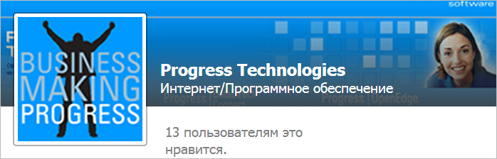 Progress Technologies Facebook Page